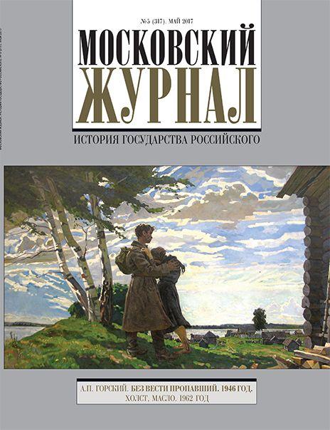 Скульптор Валерия Ивановна Морозова (1926–2015)