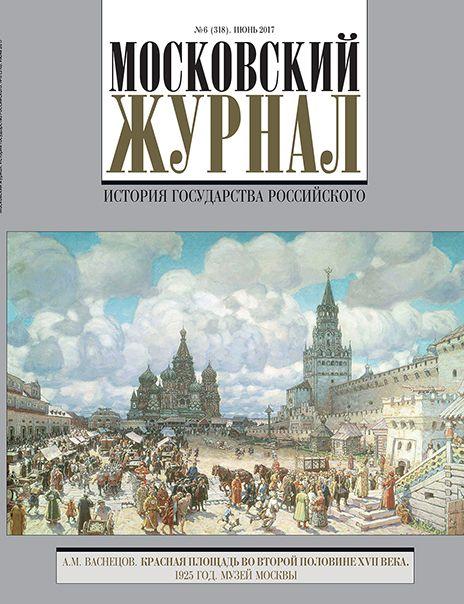 Древние дороги юга Москвы