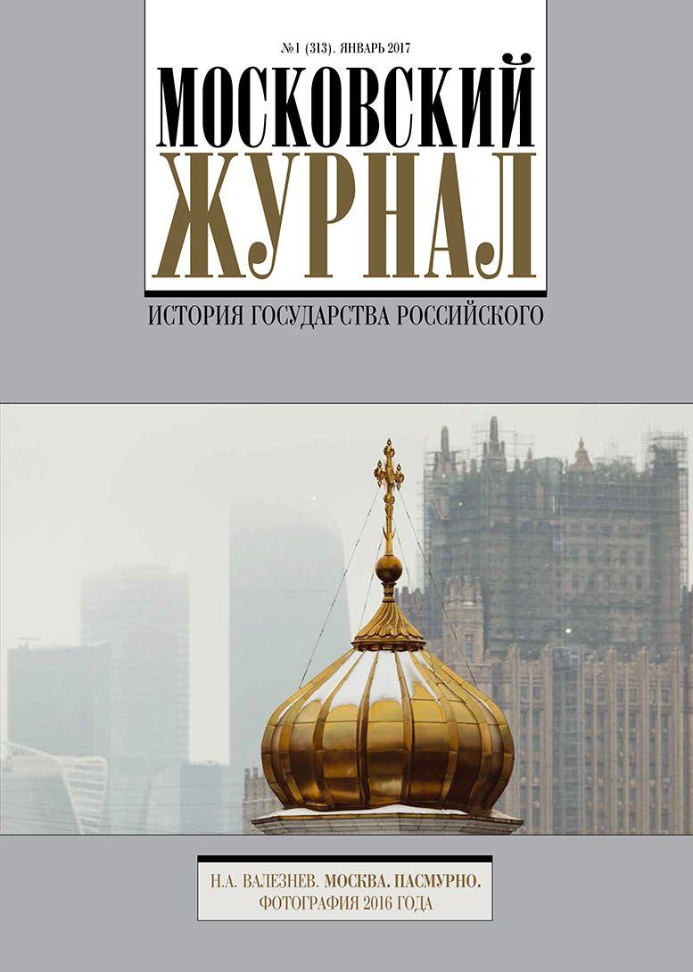 Москва – Дубай – Москва