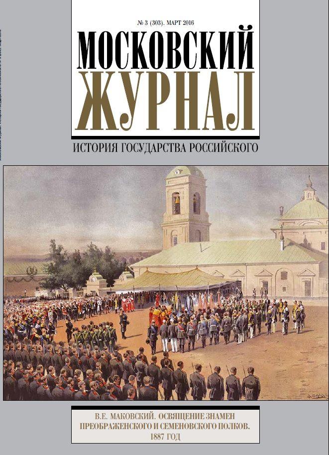 «Турецкая крепость» в усадьбе Воронцово