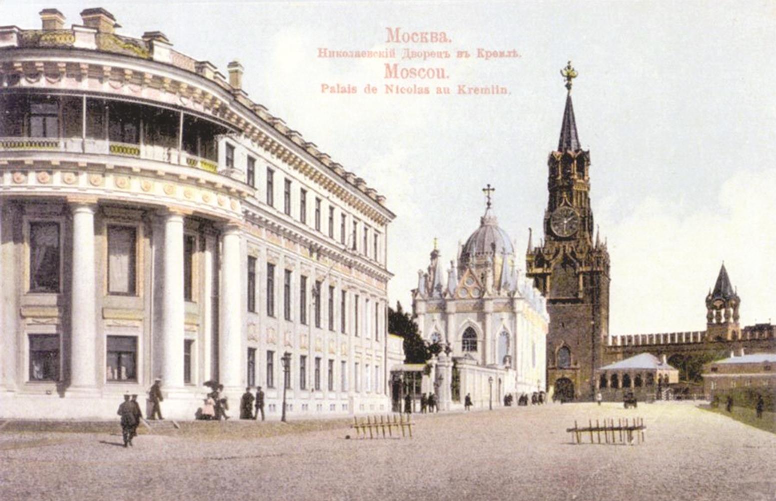 Малый Николаевский дворец