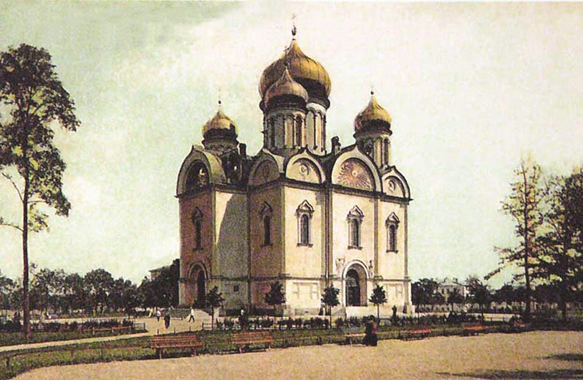 Царскосельский Екатерининский собор