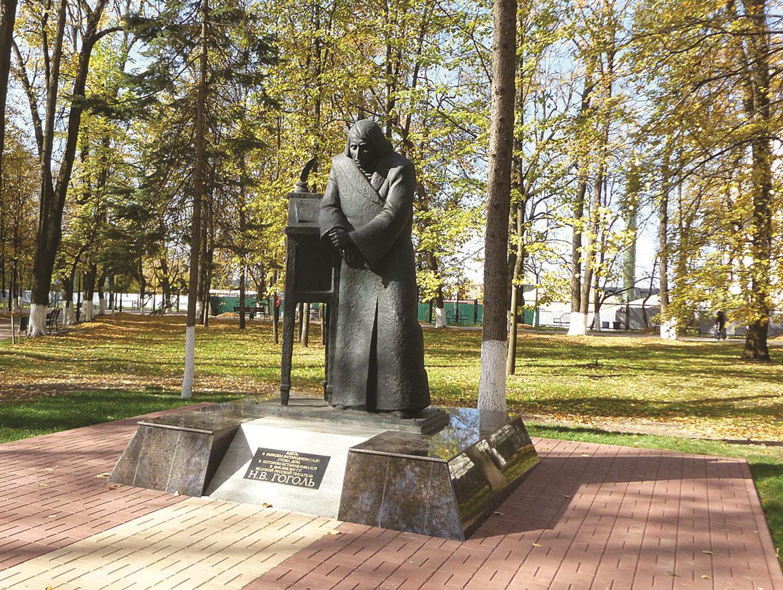 Калужский «домик Гоголя»