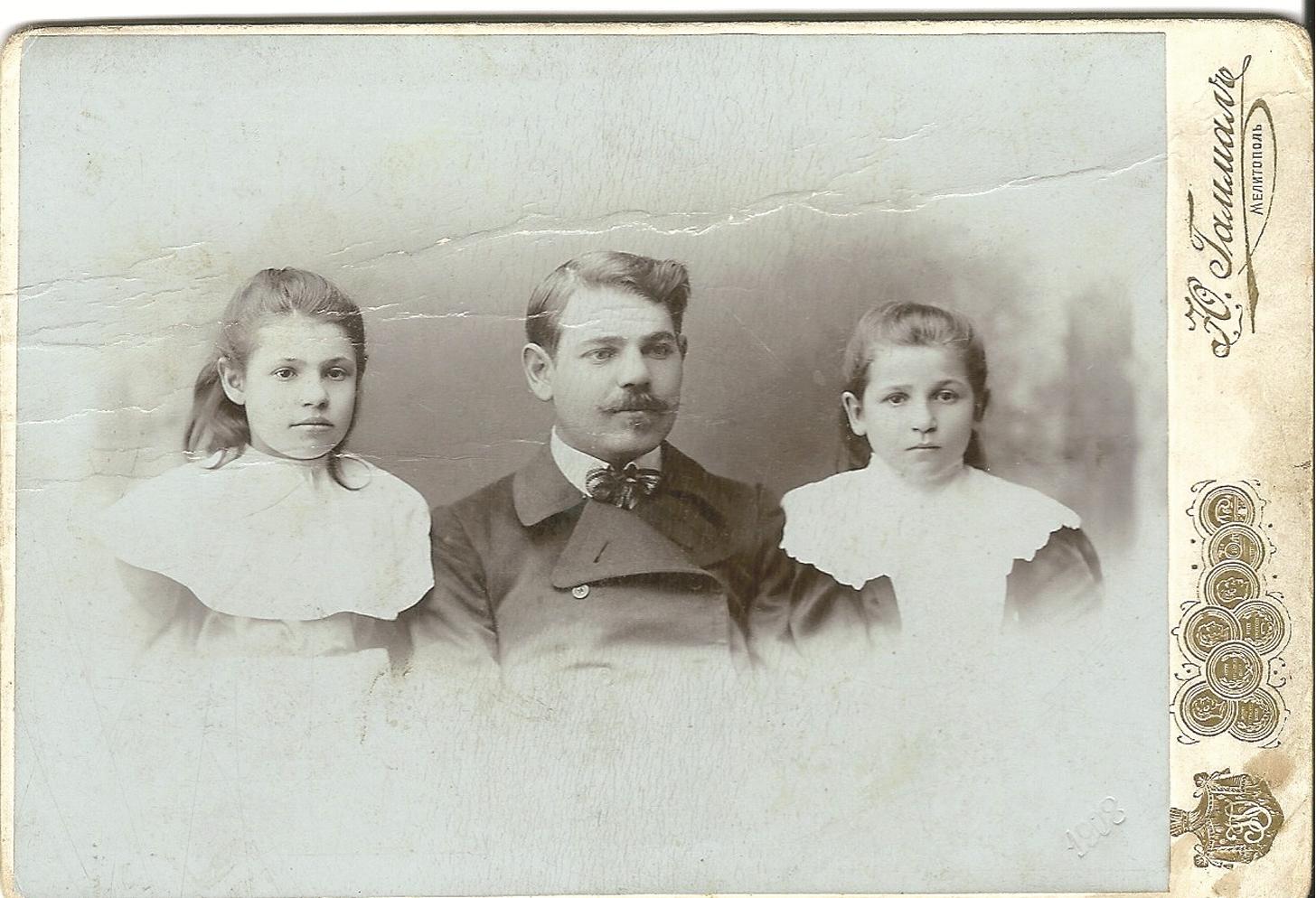 Мои предки в Новороссии