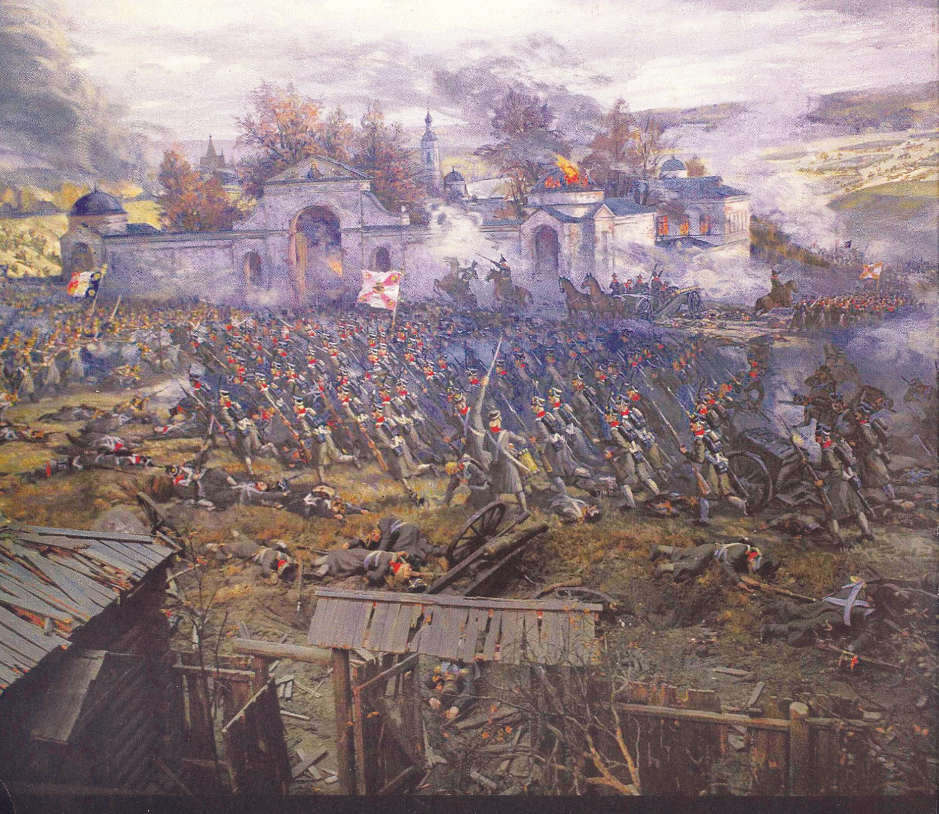 «…впереди полка с Крестным знамением»