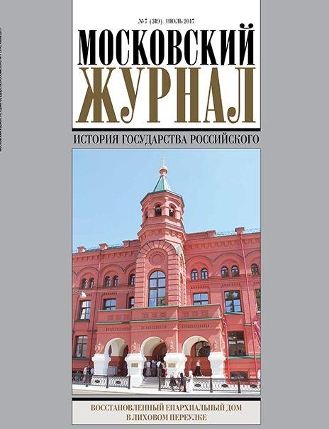 Трофеи Ф.М. Апраксина