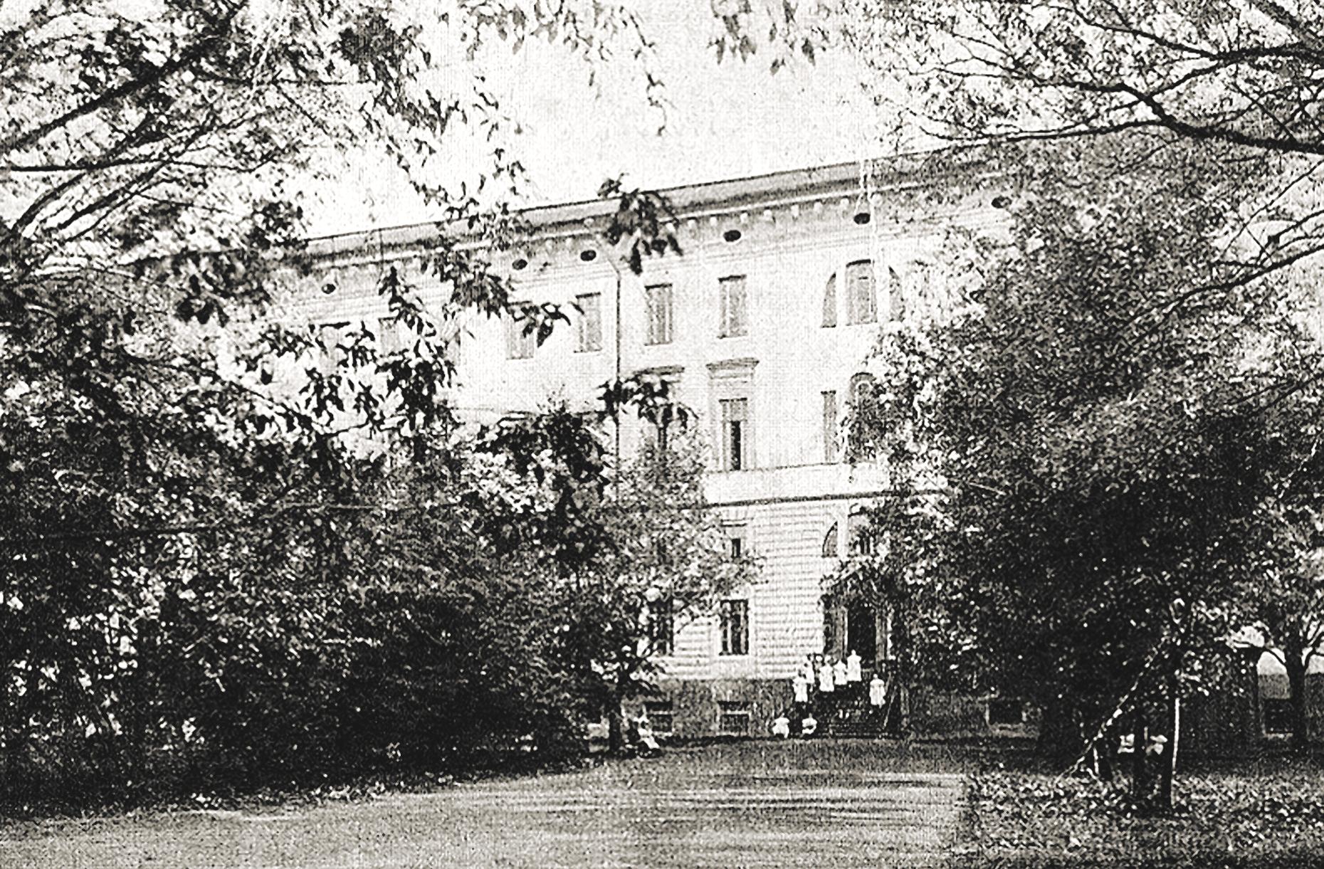 Директора Московского учительского института (1872–1917)