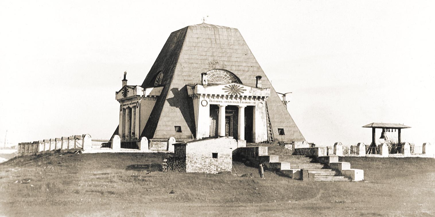 Казань на фотографиях конца XIX века