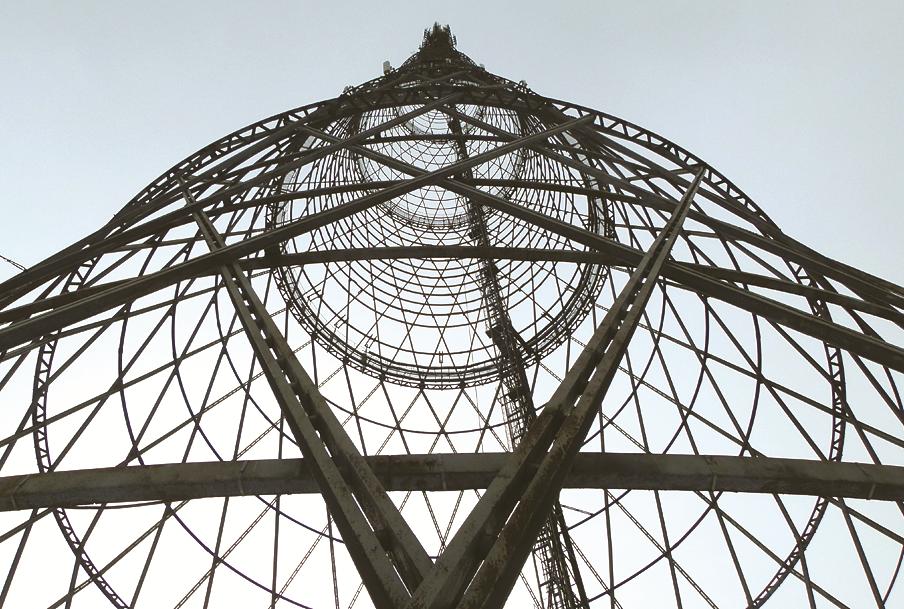 Трагедия Шуховской башни