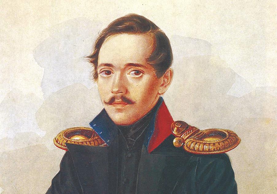 Гоголь и Лермонтов