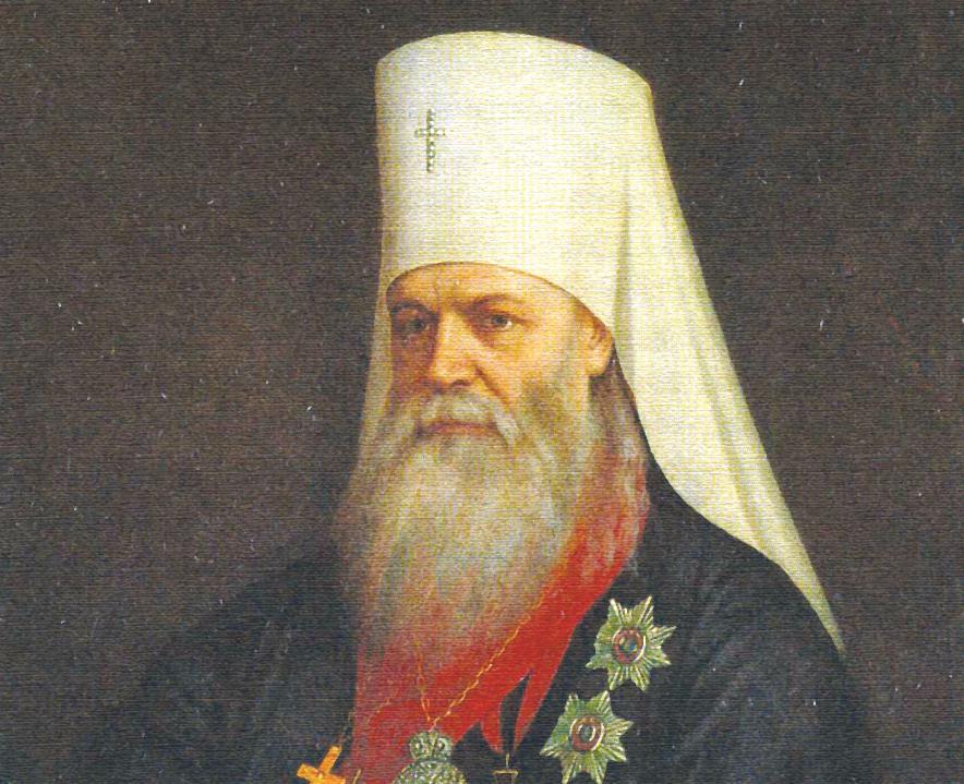 Периодизация истории Русской Церкви и дефиниция периодов