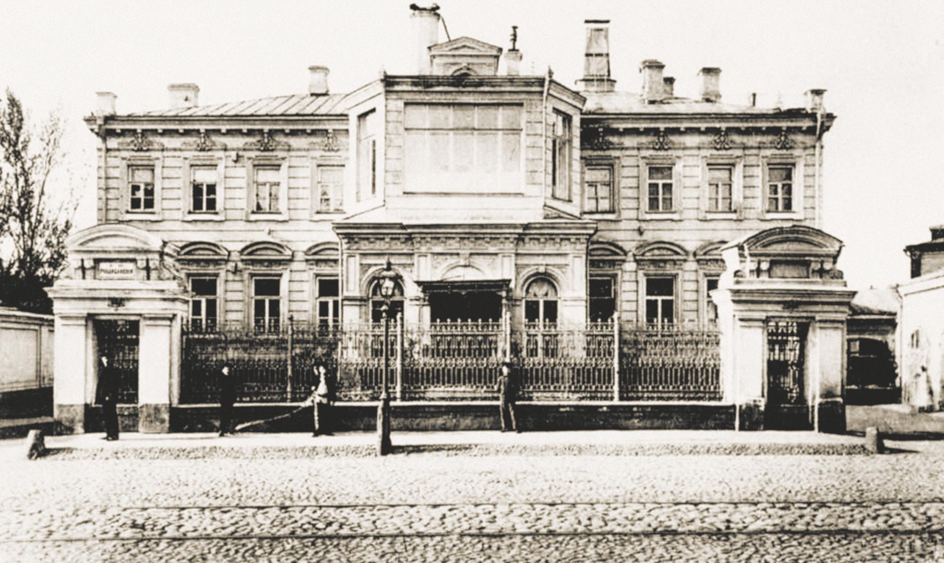 Дом Рукавишниковых