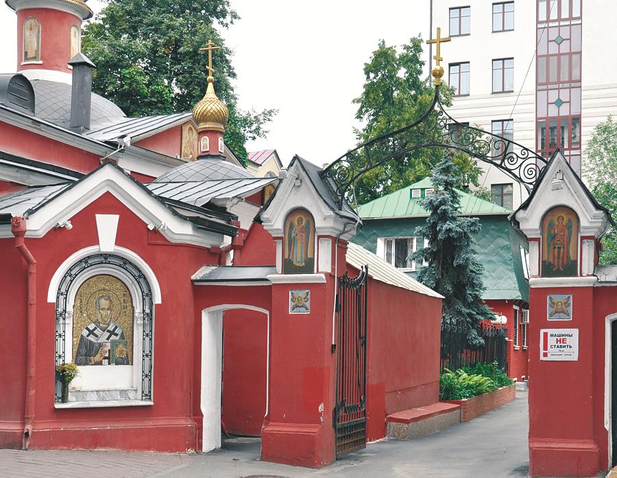 Как пытались создать «Московский Ватикан»