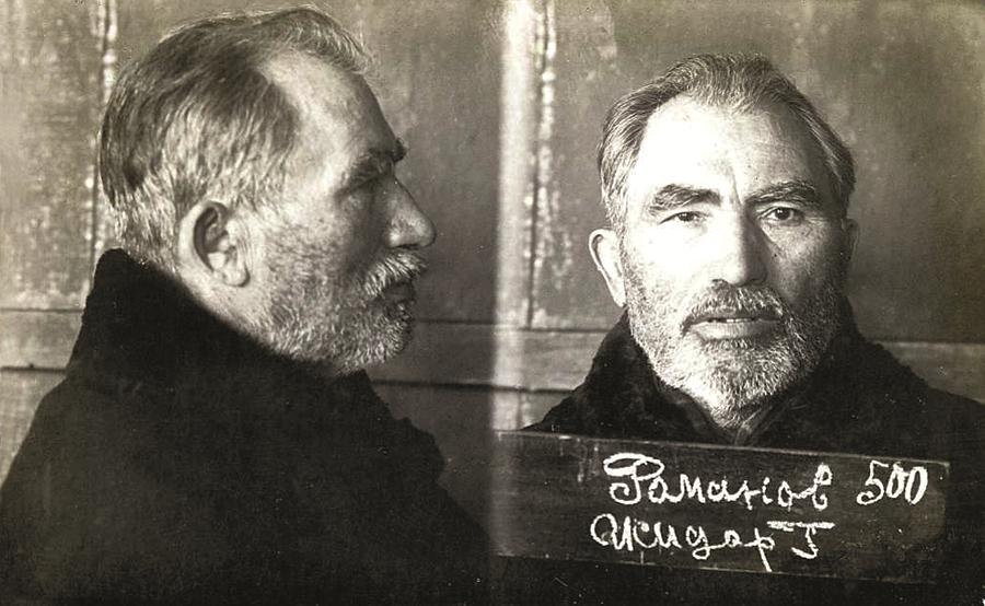 Жизнь и смерть  коллежского асессора  Романова (1870–1934)