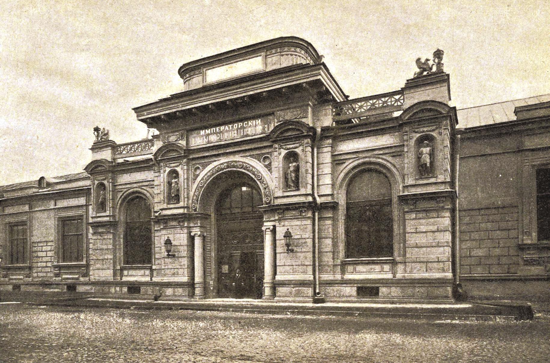Императорский сельскохозяйственный музей