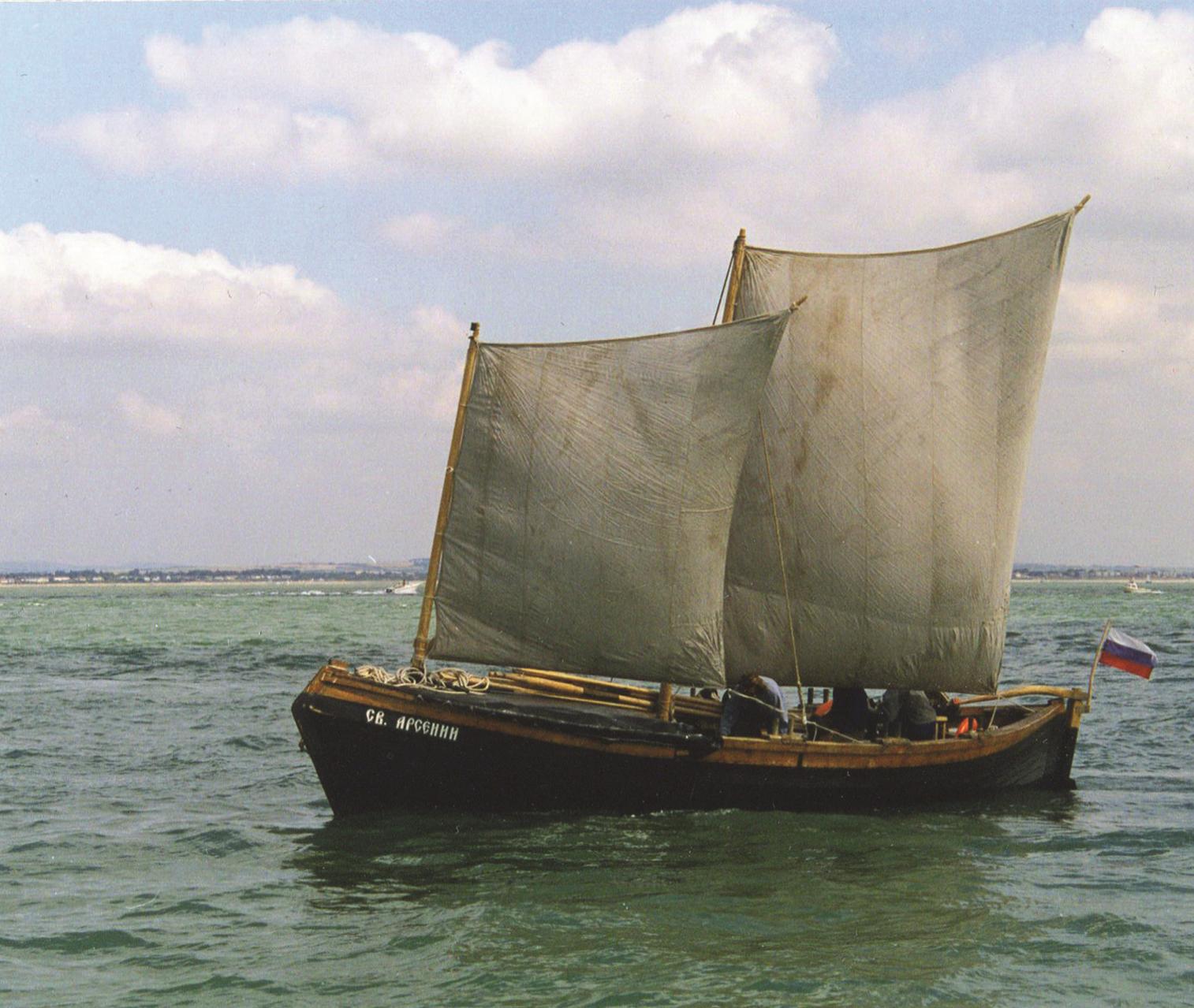 «Наше родное судно»