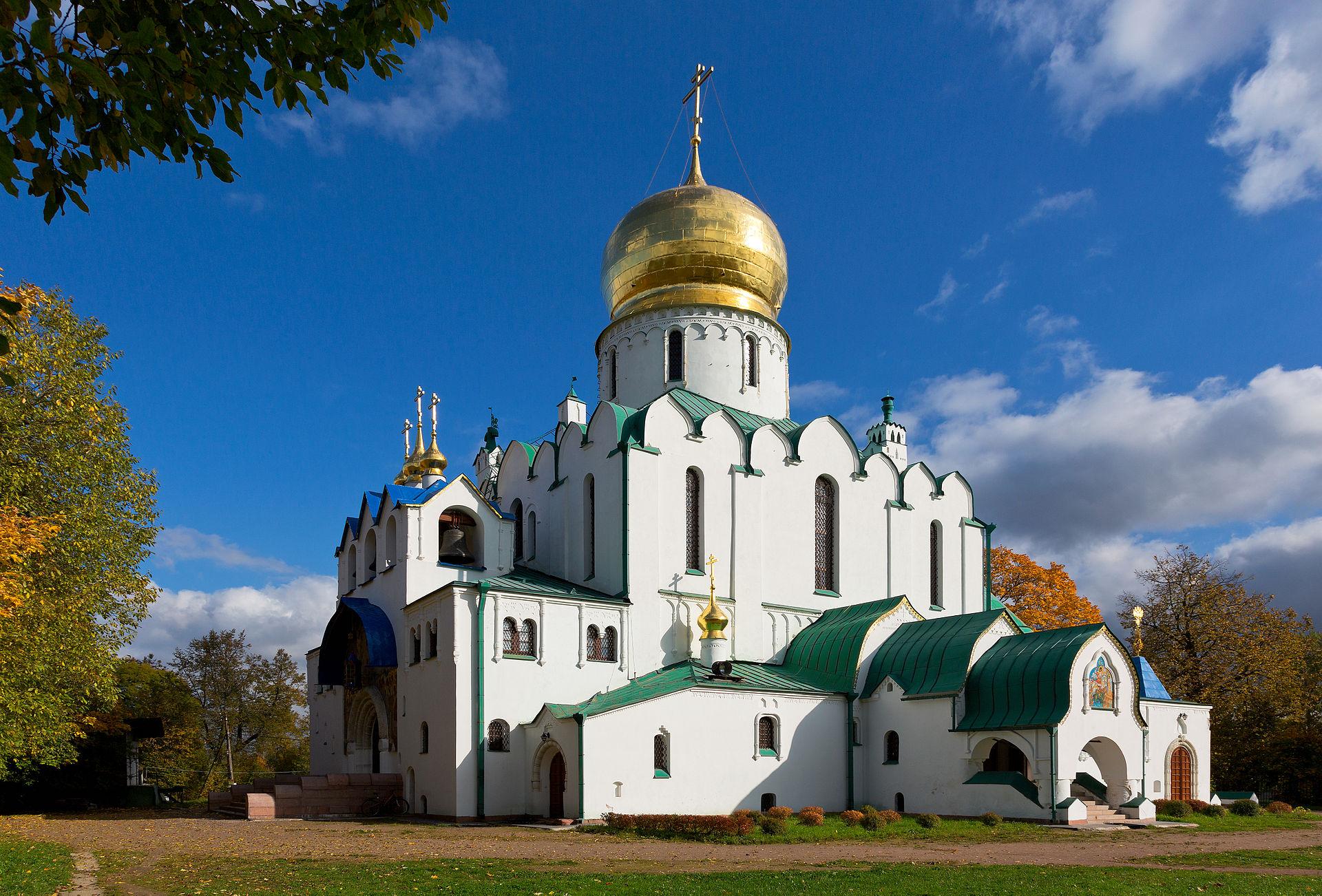 Феодоровский  Государев собор