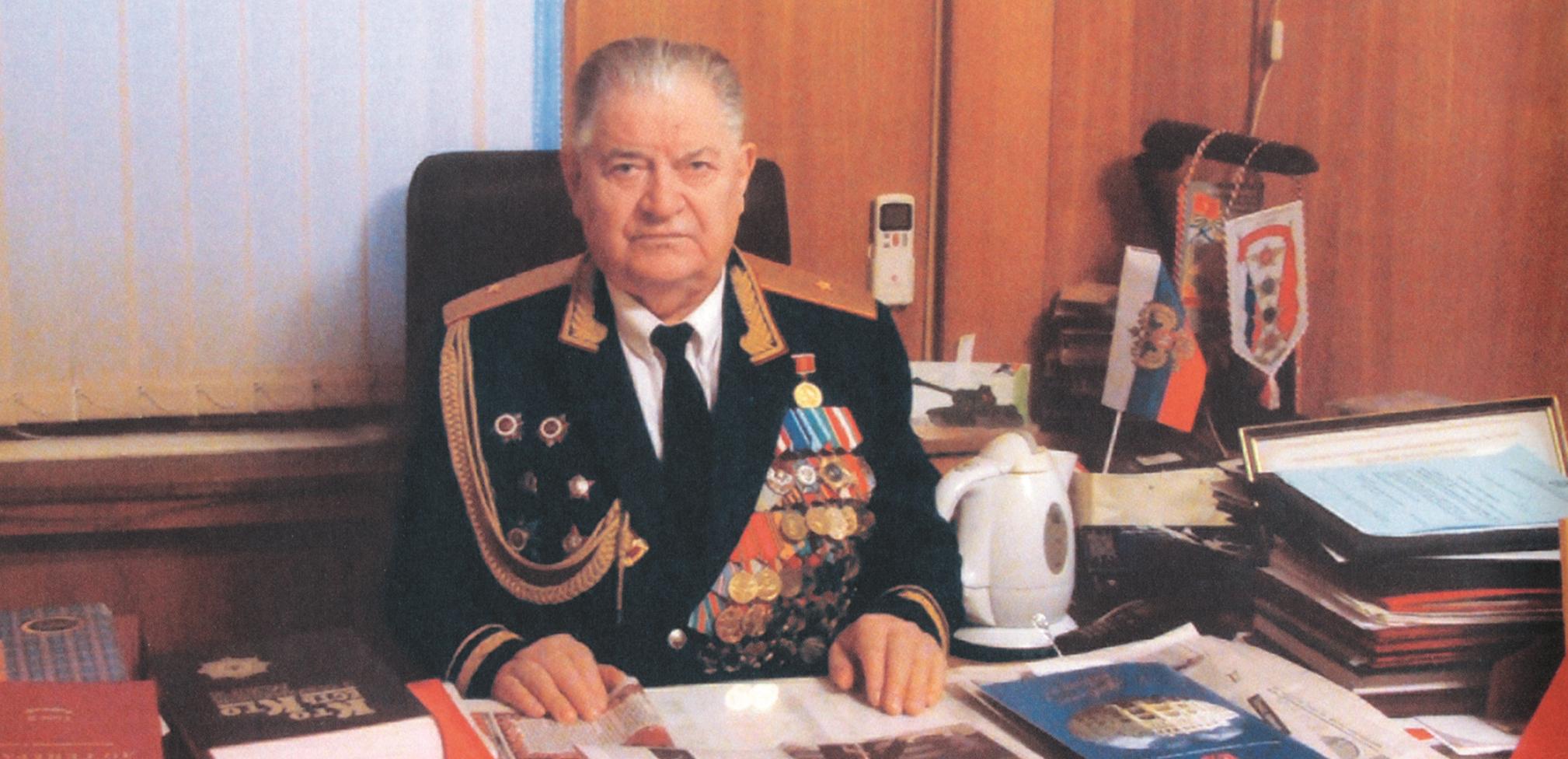 ГЕНЕРАЛ-МАЙОР ИВАН АНДРЕЕВИЧ СЛУХАЙ