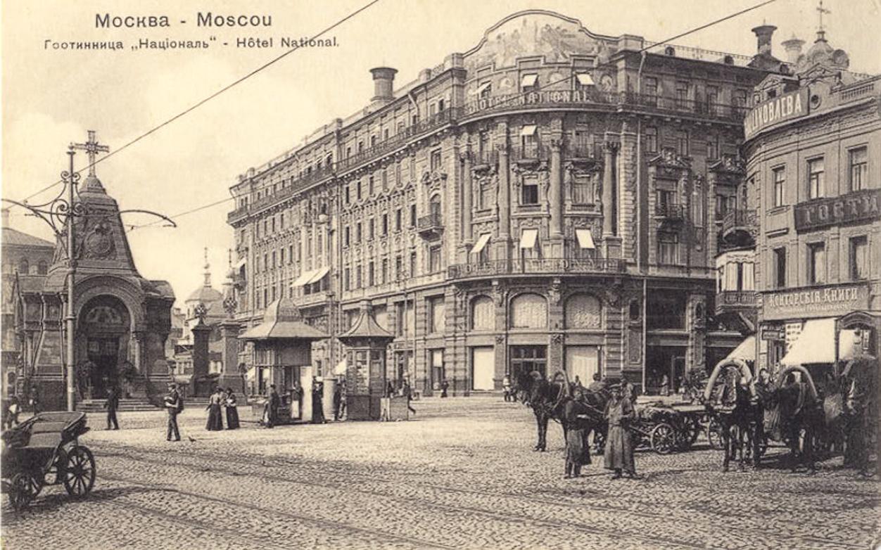 Первый памятник павшим в Русско‑турецкой войне 1877–1878 годов