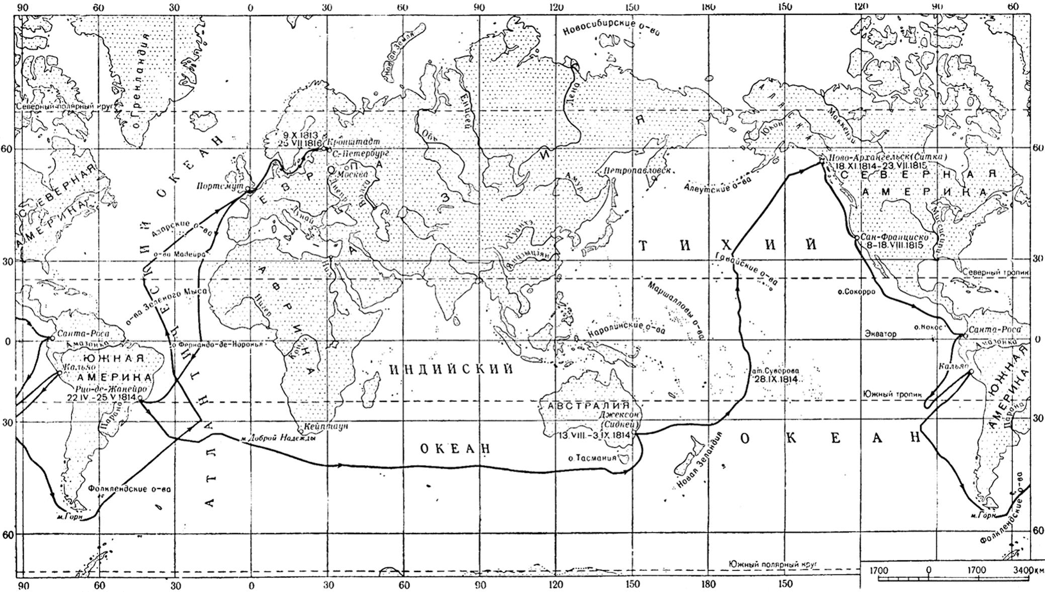Хождение за три океана