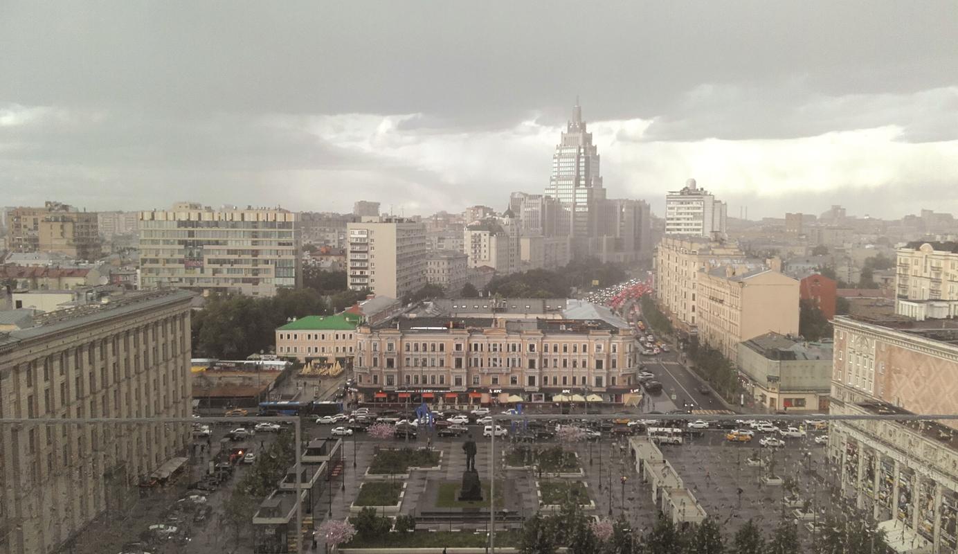 Москва в объективе
