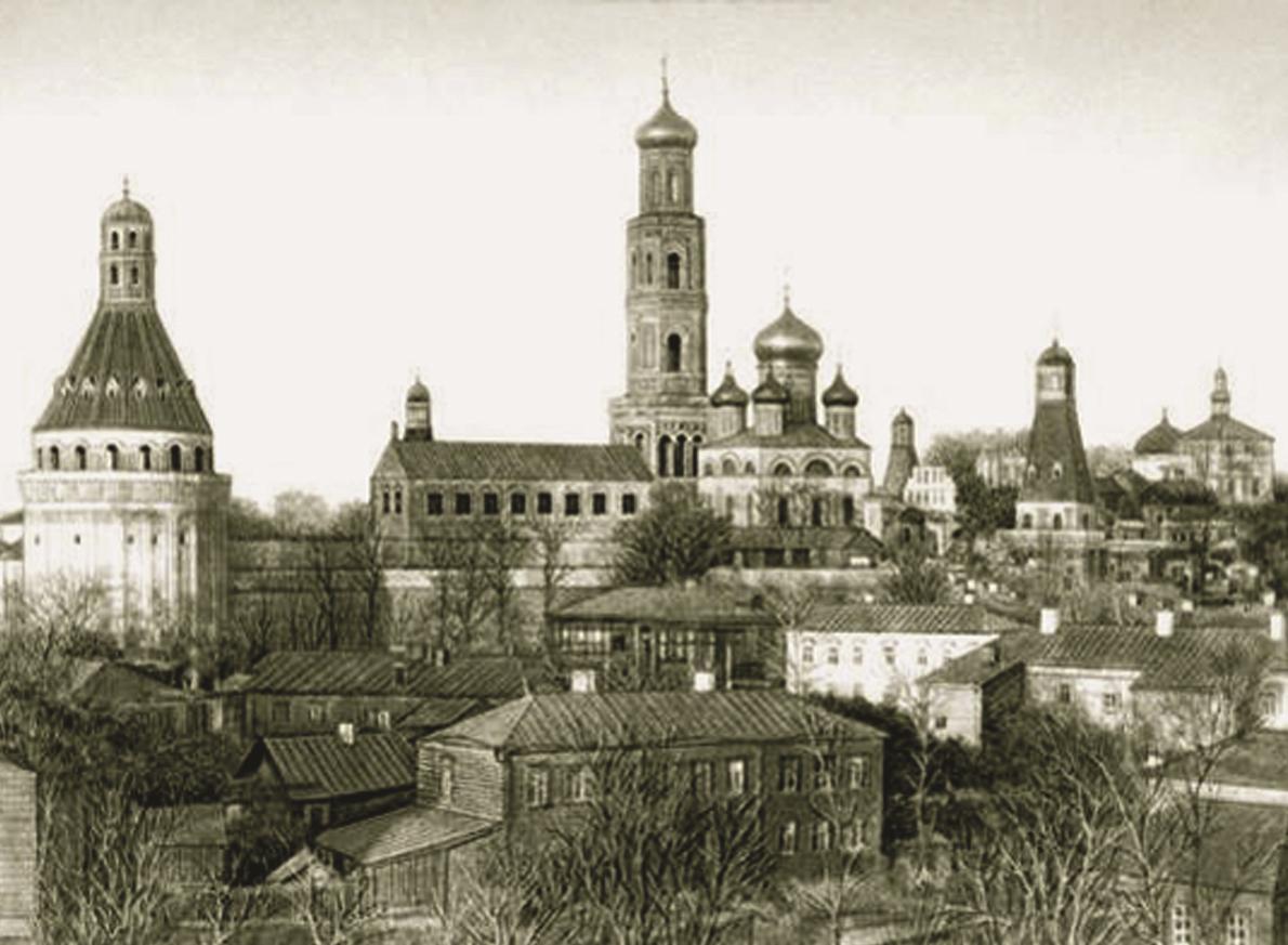 Святитель Геронтий, митрополит Московский